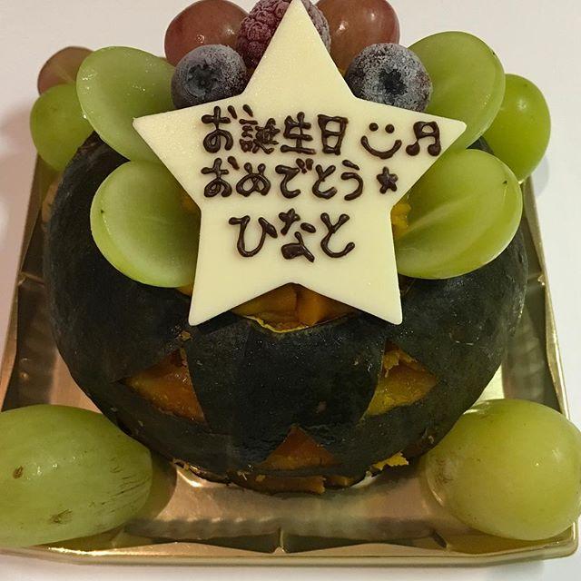 まるごとかぼちゃ!プリン。今シーズン初、作りましたーかぼちゃプリンをバースデー使用に、  ひなと君誕生日おめでとうございます今日は、あと4っあります!お待ちしてまーす。info!! おっととと!あきらです。Tel.  0258-38-2002住所  新潟県長岡市四郎丸4-7-15  営業時間13時から20時定休日 水曜#おっとととあきらです #しあわせチョコケーキのお店 #長岡 #長岡市 #Nagaoka #Nagaokashi #お菓子 #スイーツ #スウィーツ #instafood #foodstagram #foodie #cake  #sweets #sweet #chocolare #ケーキ #バースデーケーキ #チョコケーキ #choco#手作りケーキ #誕生日プレゼント #プレゼント #デザート#チョコ#しあわせ#まるごとかぼちゃプリン#かぼちゃプリン